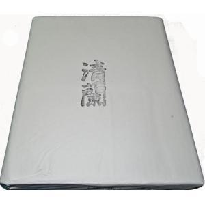 書道 紙 清蘭 半切(35×135cm)100枚|bunrindo-1