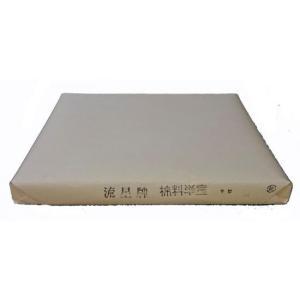 書道 紙 流星牌 四尺棉料単宣 半切(35×138cm)100枚|bunrindo-1