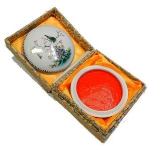 書道 篆刻用具 印泥・西冷印社・箭鏃 二両装(60g)|bunrindo-1