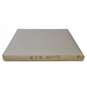 書道 紙 流星牌 棉料単宣 1.5×5.5尺(43×163cm)50枚|bunrindo-1