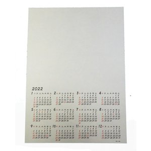 書道 カレンダー 2019年 揮毫用カレンダー(大) 390×540mm端売り(1枚〜19枚)|bunrindo-1