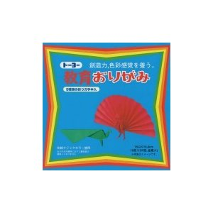 トーヨー 000001 教育おりがみ 10枚入り 折り図5点 10色 15cm|bunsute