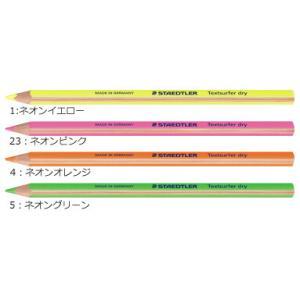ステッドラー 128-64 テキストサーファードライ 蛍光色鉛筆<太軸> bunsute