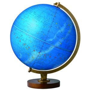 リプルーグル 13508 天球儀 <The Clelestial> 球径30cm 英語版|bunsute