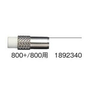 ロットリング 1892340 メカニカルペンシル用替消ゴム 800+/800用|bunsute