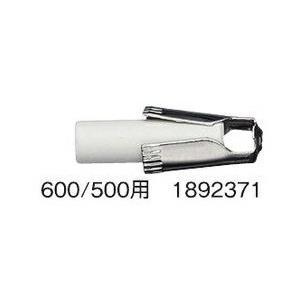 ロットリング 1892371 メカニカルペンシル用替消ゴム 600/500用|bunsute