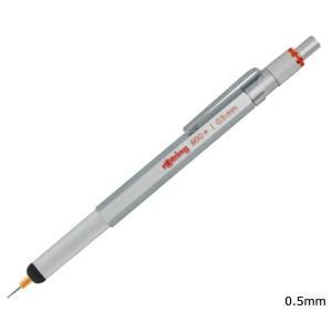 ロットリング 1900183 800+ メカニカルペンシル+スタイラス 0.5mm シルバー|bunsute
