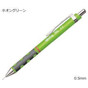 ロットリング 2007217 ティッキー メカニカルペンシル 0.5mm ネオングリーン|bunsute