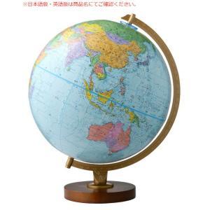 リプルーグル 30573 地球儀 エンデバー型<The Endeavor> 球径30cm 日本語版 12''WORLD NATION SERIES|bunsute