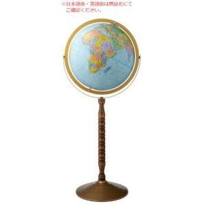 リプルーグル 30873 地球儀 トレジャリー型<The Treasury> 球径30cm 日本語版 12''WORLD NATION SERIES|bunsute