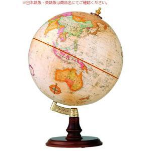 リプルーグル 31470 地球儀 クランブルック型<The Cranbrook> 球径30cm 日本語版 12''WORLD CLASSIC SERIES|bunsute