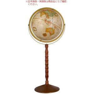 リプルーグル 31803 地球儀 ヨークタウン型<The Yorktown> 球径30cm 英語版 12''WORLD CLASSIC SERIES|bunsute