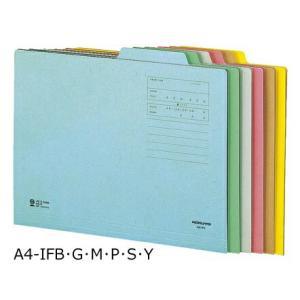 コクヨ A4-IF 個別フォルダー(カラー) A4 (10枚セット)