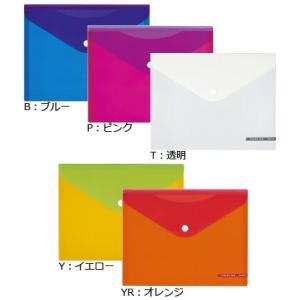コクヨ CTクケ-C5330 ホックケースL<カラータグ>|bunsute