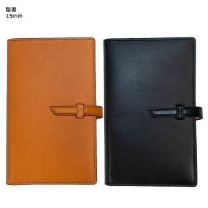 レイメイ藤井 DB1272 ダ・ヴィンチ グランデ アースレザー 聖書サイズシステム手帳