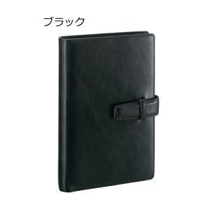 レイメイ藤井 DB3006 ダ・ヴィンチ スーパーロイスレザー 聖書サイズ システム手帳 リング15mm|bunsute|02