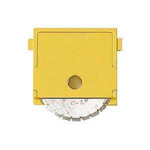 コクヨ DN-600B ペーパーカッター ロータリー式用 替刃 ミシン目刃 2個入|bunsute