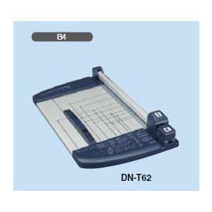 在庫有り・送料無料♪(沖縄・離島を除く) コクヨ DN-T62 ペーパーカッター B4 ロータリー式 40枚切り チタン加工刃|bunsute