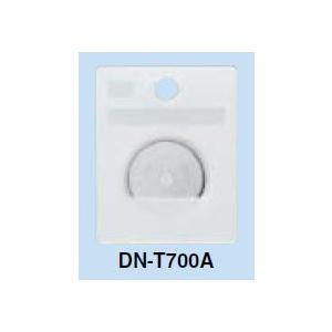 コクヨ DN-T700A ペーパーカッター用替刃 10枚切り チタン加工刃 丸刃|bunsute