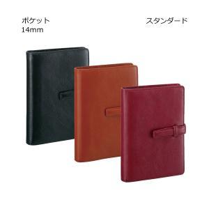レイメイ藤井 DP3008 ダ・ヴィンチ スーパーロイスレザー ポケットサイズ システム手帳 リング14mm|bunsute