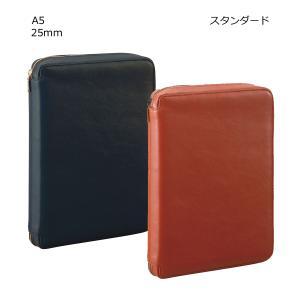 レイメイ藤井 DSA3001 ダ・ヴィンチ スーパーロイスレザー A5サイズ システム手帳(リング2...