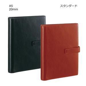 レイメイ藤井 DSA3002 ダ・ヴィンチ スーパーロイスレザー A5サイズ システム手帳(リング2...
