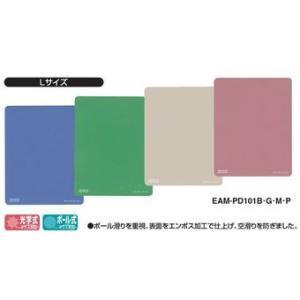 コクヨ EAM-PD101 マウスパッド ハードタイプ bunsute