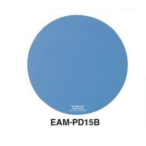 コクヨ EAM-PD15B マウスパッド 円形 薄型 bunsute