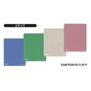 コクヨ EAM-PD201 マウスパッド ハードタイプ bunsute