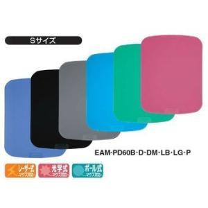 コクヨ EAM-PD60 マウスパッド プロフェッショナルモデル bunsute
