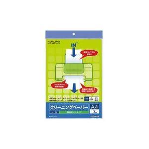 コクヨ EAS-CL-P1N クリーニングペーパー(片面・使いきりタイプ)A4・3枚入|bunsute