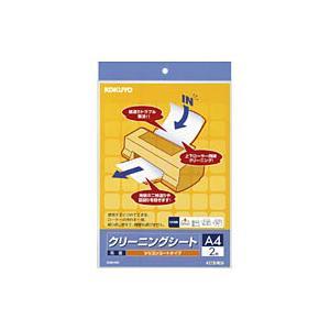 コクヨ EAS-CL-S1 クリーニングシート(両面・繰り返し使用タイプ) A4 2枚入|bunsute