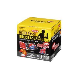 コクヨ EDC-CME1-100D CD/DVD用ソフトケース MEDIA PASS 1枚収容 100枚 黒|bunsute