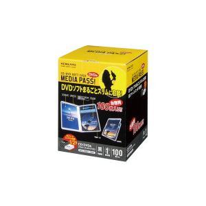コクヨ EDC-DME1-100D CD/DVD用ソフトケース<MEDIA PASS>トールサイズ 1枚収容 100枚 黒|bunsute