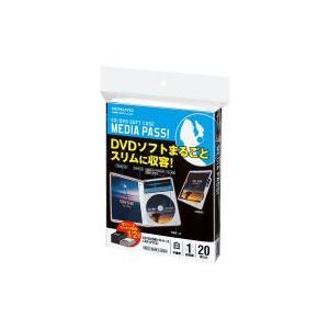 コクヨ EDC-DME1-20W CD/DVD用ソフトケース MEDIA PASS トールサイズ 1枚収容 20枚 白|bunsute