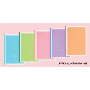コクヨ F-VKN122N 意匠ノート コロレー セミB5 (同色5冊セット)|bunsute