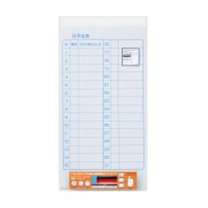 コクヨ FB-P21MW ホワイトボード ピタボ (吸着シートタイプ) 月間予定 320×600mm|bunsute