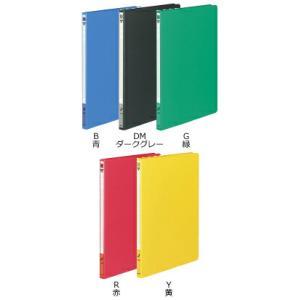 コクヨ フ-550 レターファイル色厚板紙表紙 A4縦 120枚 2穴|bunsute