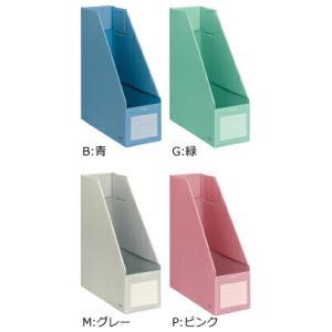コクヨ フ-E450 ファイルボックスS A4縦 94mm|bunsute
