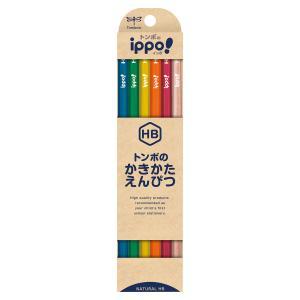 トンボ鉛筆 GB-KNN04 かきかたえんぴつ HB ナチュラルN04 ippo! bunsute