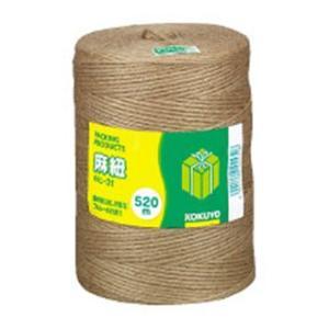 コクヨ ホヒ-31 麻紐 チーズ巻き 520mの関連商品6