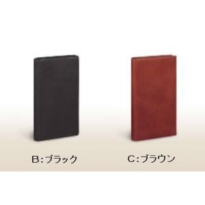 レイメイ藤井 JDB103 ダ・ヴィンチグランデ オイルレザー ジャストリフィルサイズ 聖書システム手帳|bunsute