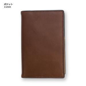レイメイ藤井 JDP805 ダ・ヴィンチ グランデ アースレザー ポケットサイズシステム手帳