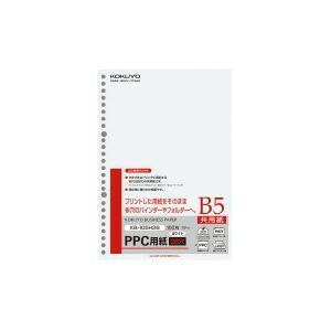 コクヨ KB-105H26 PPC用紙(共用紙) B5 100枚 多穴(26穴)|bunsute