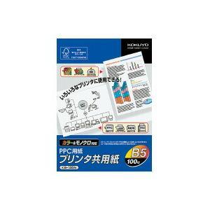 コクヨ KB-135N プリンタ共用紙 64g/m2 B5 100枚|bunsute