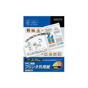 コクヨ KB-139N プリンタ共用紙 64g/m2 A4 100枚|bunsute
