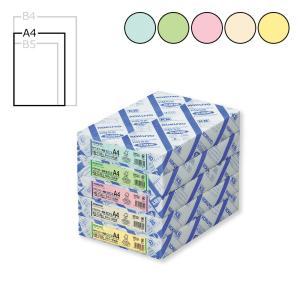 コクヨ KB-C39 PPCカラー用紙(共用紙)FSC認証 A4 500枚|bunsute