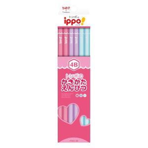 トンボ鉛筆 KB-KPW04-4B かきかたえんぴつ 4B プレーンW04 ippo! bunsute