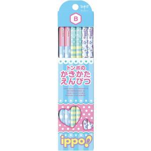 トンボ鉛筆 KB-KRW03-B かきかたえんぴつ B ippo! プリントW03 bunsute