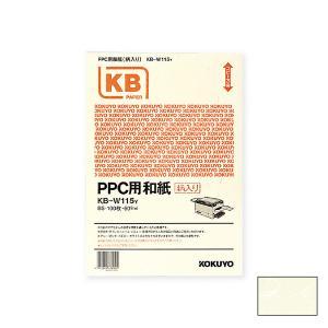 コクヨ KB-W115 PPC用和紙(柄入り) B5 100枚|bunsute